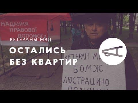 ГРАЖДАНСКАЯ ПЕНСИЯ ПЕНСИОНЕРАМ МВД 2017