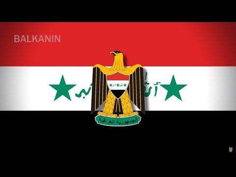 Download National Anthem of Iraq (1981-2003) | Ardulfurataini Watan [instrumental]