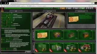 [Tutorial] 2.Díl-Jak zrychlit hru Tankionline v Google Chromu