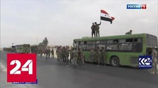 В Сирии не прекращаются ожесточенные бои: курды просят помощи - Россия 24