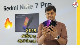 Redmi note 7 Pro Unboxing & Hands On review ( SD675 - 4000mAh   ) | Tamil Tech