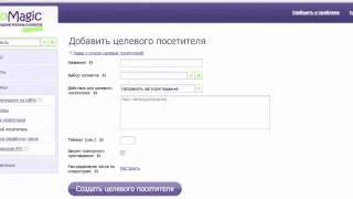 видео Шаблон сайта окна с премиум дизайном и онлайн-оплатой