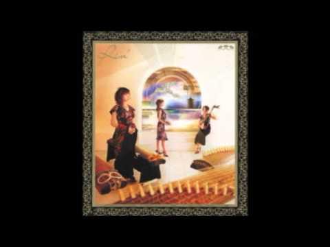 Rin' - Nomado (Track 08) Asuka ALBUM