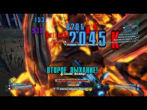 Full Download] Op8 Gaige Build Gear Recommendations W Download
