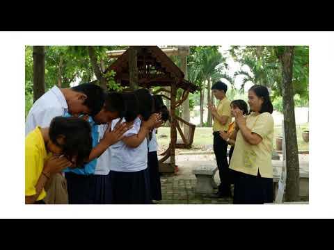 VTR นิเทศ ติดตามฯภายใน ปีการศึกษา 2562 โรงเรียนสุนทโรเมตตาประชาสรรค์