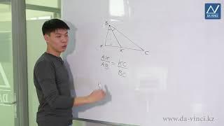 8 класс, 19 урок, Пропорциональные отрезки