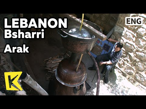【K】Lebanon Travel-Bsharri[레바논 여행-브샤레]청동 솥에 끓이는 전통 술, 아락/Arak/Drink/House/Food/Breakfast