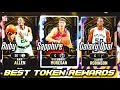 THE BEST TOKEN REWARDS TO GET AT EVERY TIER IN NBA 2K20 MyTEAM!!
