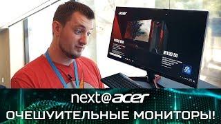 Acer Nitro VG0 dan XZ271U B