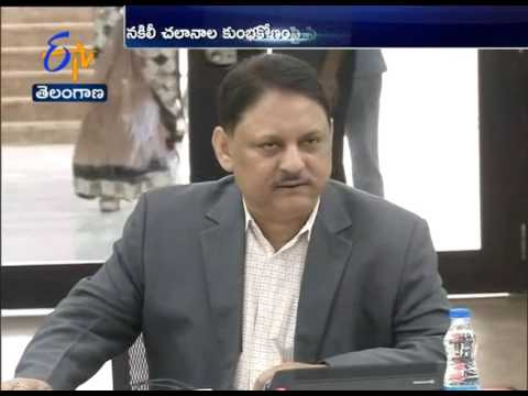 Special Investigation Team Formed To Take Up Cases Of Fake Challan Scam In Nizamabad Dist