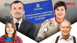 Наталія Новак оновлює НАЗК та інші пригоди українських політиків