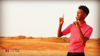 Dayax Dalnuurshe Heees (Cabasho) Officail Video Best Song 2017 By Curubo Films