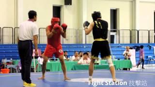 102年全運會 散打男子75kg決賽   簡明金 紅 vs 游囿仁 黑   (Fight Station 技擊站)