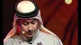 ناصر الفراعنة غرض الفخر مع تعليقات اللجنة HQ