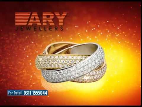 Ary Jewellers Jeeto Pakistan Youtube