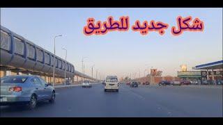 محطة مترو الهايكستب و موقف العاشر و شكل مختلف