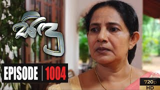 Sidu | Episode 1004 16th June 2020 Thumbnail