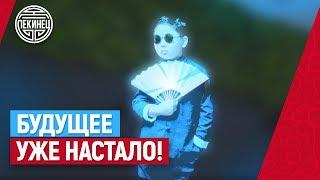 САМЫЙ БОЛЬШОЙ ГОРОД ЭЛЕКТРОНИКИ В МИРЕ.