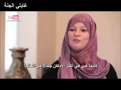Download Sarah talking about her conversion to ISLAM ساره تروي قصتها مع المرأه الفلسطينية