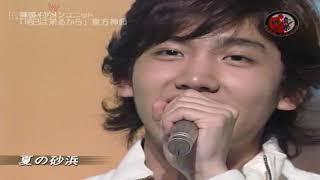 동방신기) '明日は来るから' (내일은 오니까) Music Fighter LIVE [KOR/JPN/ENG SU…