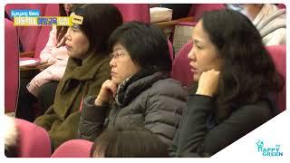 1월 2주_아동학대 예방교육 실시 영상 썸네일