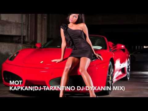текст песни капкан минус. Песня ( DJ TARANTINO & DJ DYXANIN Remix ) 2016 - Мот  Капкан скачать mp3 и слушать онлайн