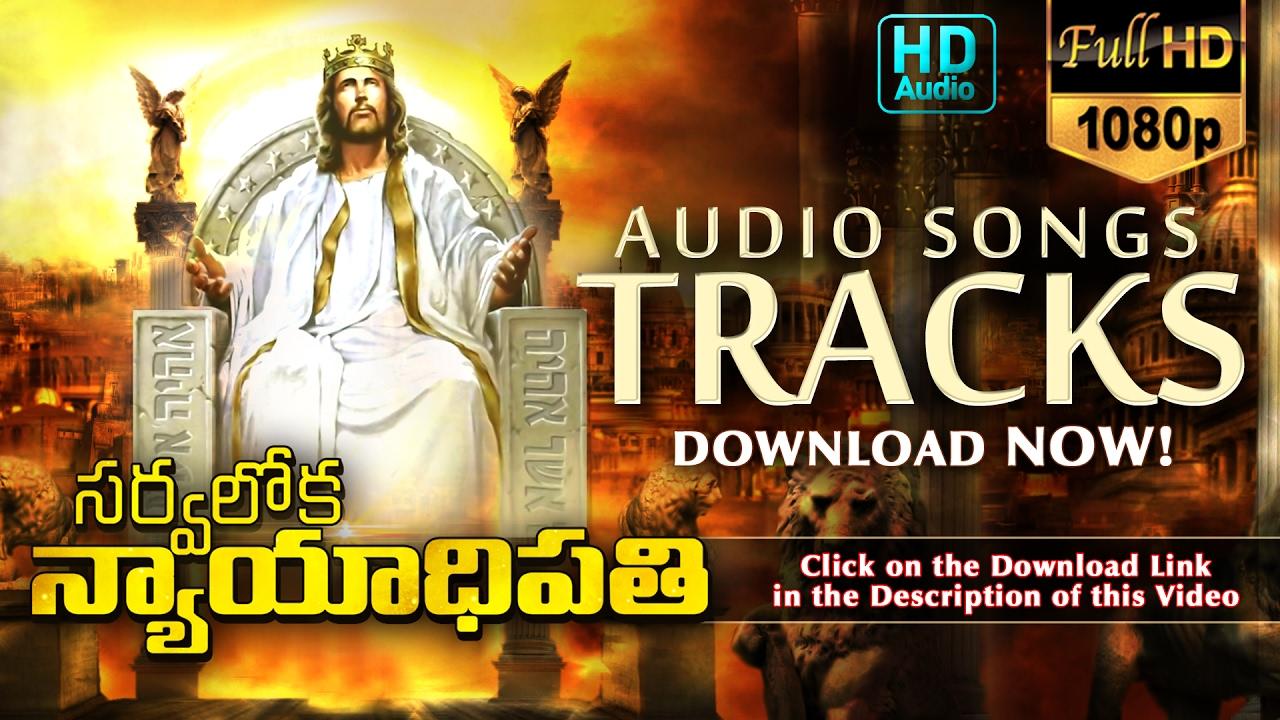 Mizo gospel sound track free download youtube.