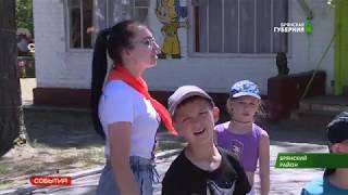 В детских санаториях и лагерях близится к завершению первая смена