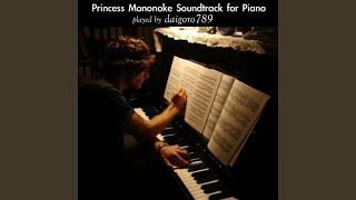 Princess Mononoke: Mononoke Hime