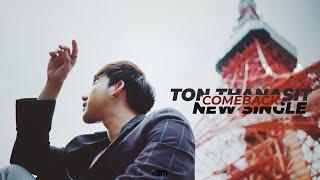 ton-thanasit-comeback