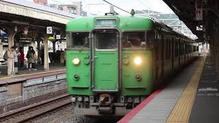 【鉄道動画】485 JR湖西線 113系 普通列車 京都行き 京都駅 入線
