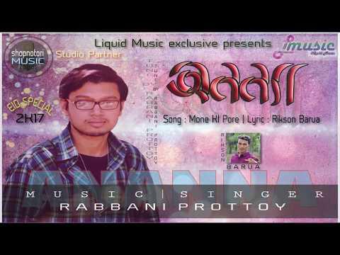 Album : Ananna | song: Mone ki pore by Rabbani Prottoy