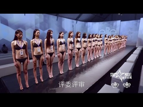 Elite Model Look 2016 China and Elite Model Look 2016 Asia Pacific