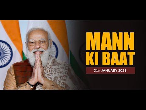 PM Modi's Mann Ki Baat with the Nation, January 2021