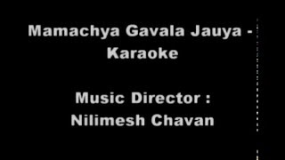 Marathi Balgeet - Mamachya Gavala Jauya - Karaoke