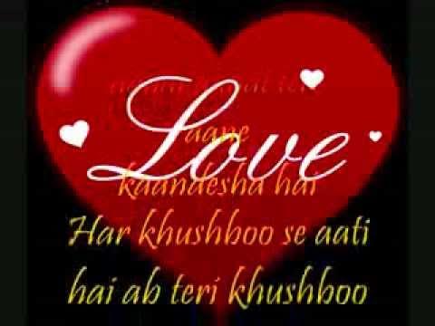 Atif Aslam   Mahiya Ve Soniya Lyrics