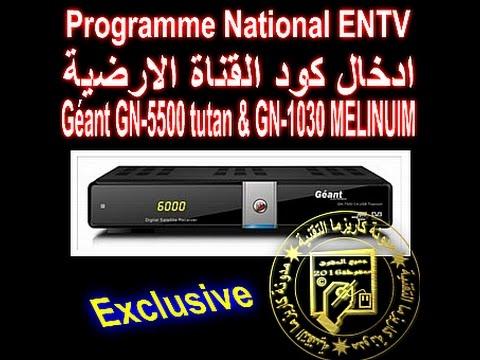 ????? ???? ??????? programme national ENTV ????? ???? geant 5500 tutan