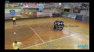 МобіФренд ДЮСШ 1 Україна Chado 1 4 Дивізіон 5 Фінал 3 гра 31 06 2020