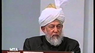 Urdu Khutba Juma on June 19, 1998 by Hazrat Mirza Tahir Ahmad