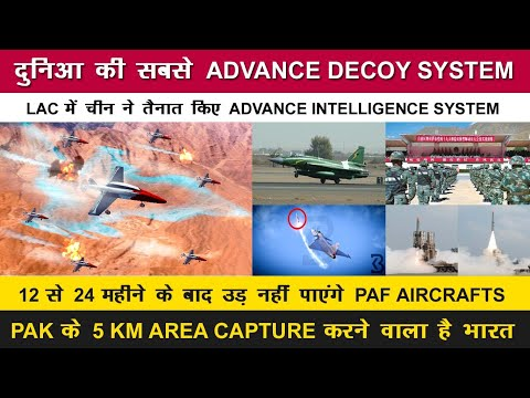 Indian Defence News:India will Capture 5 km inside PAK in next 12-24 month,Worlds Best Decoy System