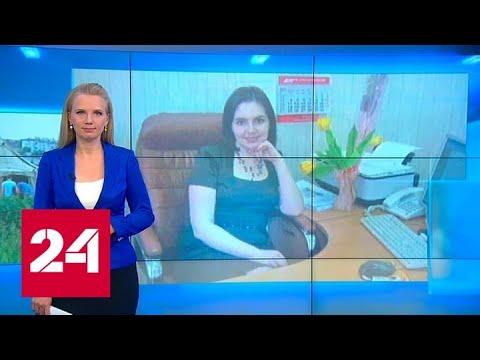 """Пресс-секретарь Алашкевич расплачивается за """"быдло"""" и """"алкашей"""" - Россия 24"""