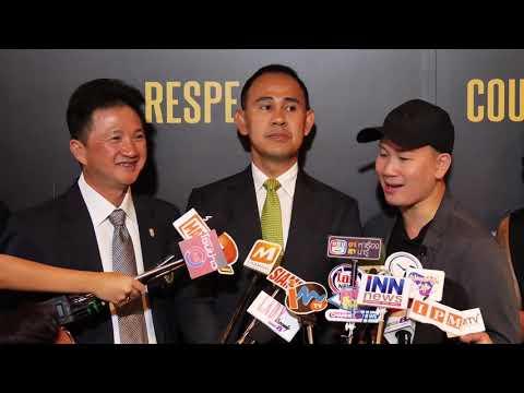 ONE จับมือ กกท. ยกระดับกีฬามวยไทยสู่เวทีโลก  พร้อมแถลงข่าวศึก ONE: A NEW TOMORROW รับศักราชใหม่ 2020
