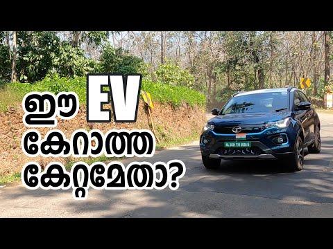 Nexon Range Testing Rally  | Vandipranthan