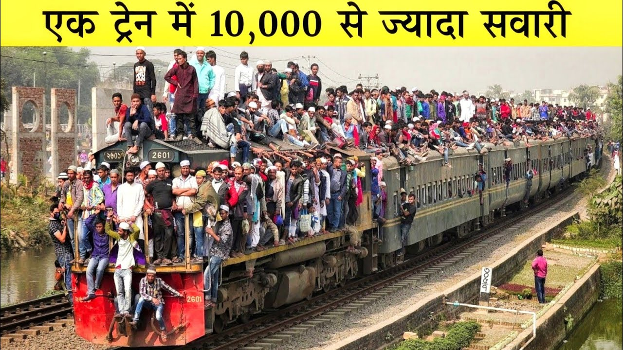 ऐसी ट्रेन आपने पहले कभी नहीं देखी होगी | 10 Most Amazing Trains In The World | Info Unlocked