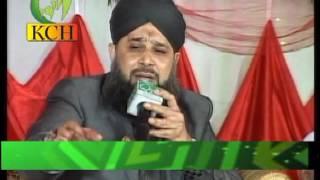 Bhar Lo Karam Nal Jholian || Alhaj Muhammad Owais Raza Qadri ||
