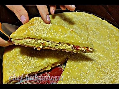 Пирог с мягким сыром, вялеными помидорами и прованскими травами.
