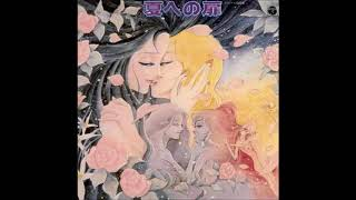 1981 - 羽田健太郎/ Kentaro Haneda - 夏への扉/ Natsu e no tobira