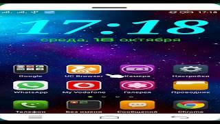 видео Як перейти на Водафон Ред М Україна. Розцінки тарифу Vodafone Red M 2016 року