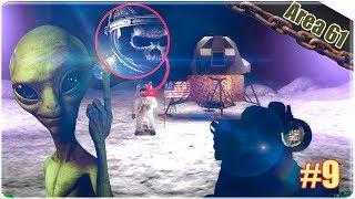Прохождение Area 51 Зона 51 НЕОБЪЯСНИМО НО ФАКТ 9