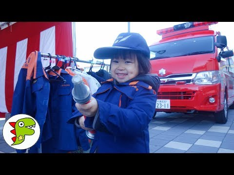 おでかけ 千葉県 消防署の出初式に行ったよ!たくさんの消防車! トイキッズ